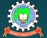 Adhiyamaan_logo